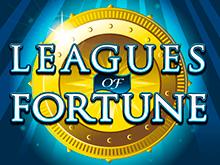 Leagues of Fortune играть на деньги в клубе Эльдорадо