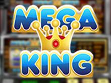 Mega King играть на деньги в казино Эльдорадо