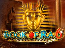 Book Of Ra 6 Deluxe играть на деньги в клубе Эльдорадо