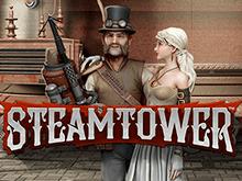 Играйте в новый автомат Паровая Башня с выводом