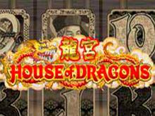Виртуальная азартная игра Жилище Дракнов на официальном сайте казино